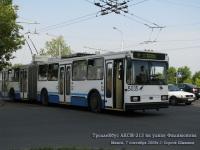 Минск. АКСМ-213 №5035