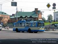 Минск. АКСМ-101 №5213
