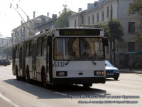 Минск. АКСМ-213 №5332