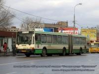 Москва. Ikarus 435.17 вх710