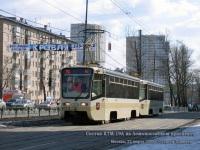Москва. 71-619А (КТМ-19А) №1133