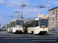 Москва. 71-619А (КТМ-19А) №1132, 71-619А (КТМ-19А) №1147