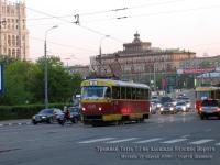 Москва. Tatra T3 (МТТД) №1315