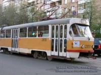 Москва. Tatra T3SU №2855