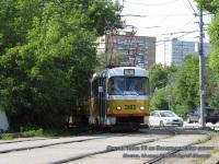 Москва. Tatra T3 №3801