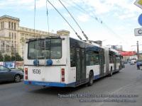 Москва. ВМЗ-62151 Премьер №1606