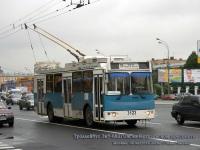 Москва. ЗиУ-682Г-016.02 (ЗиУ-682Г0М) №3123
