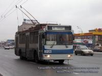 Москва. ЗиУ-682Г-016.02 (ЗиУ-682Г0М) №3126