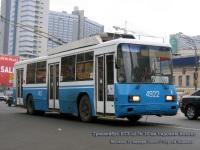 Москва. БТЗ-52761Р №4922