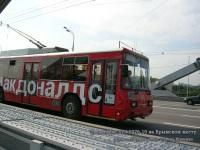 Москва. БТЗ-52761Р №4930