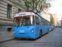 Москва. ВЗТМ-5284 №5910