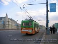 Москва. ТролЗа-5275.05 Оптима №7449