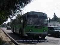 Нальчик. ЗиУ-682Г-012 (ЗиУ-682Г0А) №092
