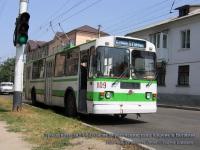 Нальчик. ЗиУ-682Г-016 (ЗиУ-682Г0М) №109