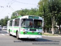 Нальчик. ЗиУ-682Г-016 (ЗиУ-682Г0М) №110