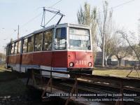 Николаев. 71-605 (КТМ-5) №2111