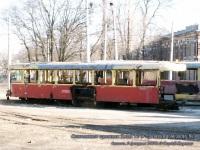 Одесса. Tatra T3SU №3000