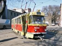 Одесса. Tatra T3SU №4001