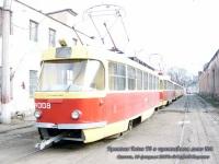 Одесса. Tatra T3SU №4008