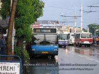 Ростов-на-Дону. Scania CN112CLB о112он, МАЗ-103 ам122, ПАЗ-3205 р919во