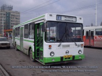 Ростов-на-Дону. ЛиАЗ-5256.25 ам135