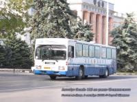 Ростов-на-Дону. Scania CN112CL св456