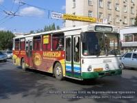 Ростов-на-Дону. Mercedes-Benz O307 см763
