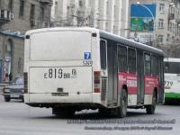 Ростов-на-Дону. Mercedes-Benz O345 е819ва