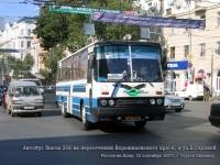 Ростов-на-Дону. Ikarus 256 ка754