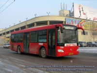 Ростов-на-Дону. Golden Dragon XML6102 кв543
