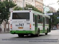 Ростов-на-Дону. ЛиАЗ-5256 ма747