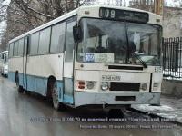 Ростов-на-Дону. Alpus 260SR р048ро