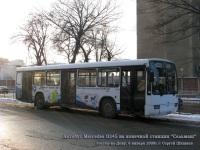 Ростов-на-Дону. Mercedes-Benz O345 р768ан