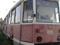 Ростов-на-Дону. 71-605У (КТМ-5У) №009