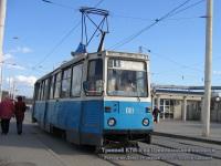 Ростов-на-Дону. 71-605У (КТМ-5У) №010