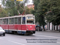 Ростов-на-Дону. 71-605У (КТМ-5У) №017