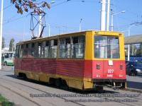 71-605У (КТМ-5У) №027