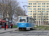 Ростов-на-Дону. 71-605У (КТМ-5У) №036