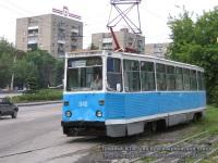 Ростов-на-Дону. 71-605У (КТМ-5У) №040