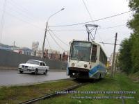 Ростов-на-Дону. 71-608К (КТМ-8) №050