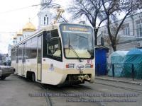 Ростов-на-Дону. 71-619К (КТМ-19К) №071