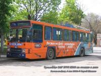 Ростов-на-Дону. DAF B79T-K560 №0148