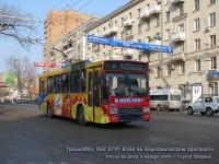 Ростов-на-Дону. DAF B79T-K560 №0170