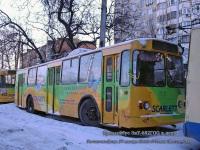 Ростов-на-Дону. ЗиУ-682Г00 №259