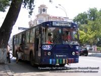 Ростов-на-Дону. ЗиУ-682Г-016 (012) №288