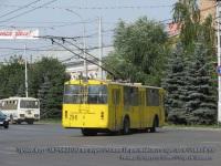 Рязань. ЗиУ-682Г00 №2041