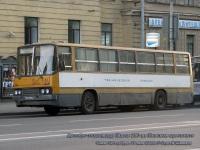 Санкт-Петербург. Ikarus 260 (280) в216ае