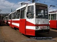 Санкт-Петербург. 71-605 (КТМ-5) №0754
