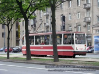 Санкт-Петербург. 71-134А (ЛМ-99АВ) №1320