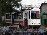 Санкт-Петербург. ЛМ-68М №1614